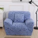 萬能沙發套沙發罩全蓋客廳通用四季123組...
