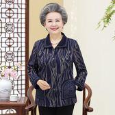 雙12鉅惠60歲70奶奶秋裝襯衫上衣服中老年人女裝2018新款秋冬加厚外套襯衣 夢曼森居家