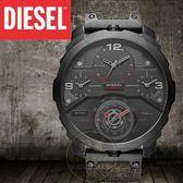 DIESEL國際品牌Ironside 軍事霸氣多國時區腕錶-黑/50mm DZ7358原廠公司貨/另類設計/禮物/潮流