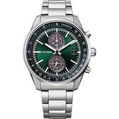 CITIZEN 星辰 限量光動能計時手錶-綠/41mm CA7030-97W