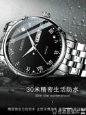 手錶男 卡詩頓十大名牌石英表男手表夜光全自動機械男表2020新款瑞士 LX爾碩 雙11