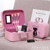化妝包收納包大容量韓國手提便攜可愛化妝品洗漱包大小號化妝箱 科炫數位