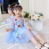 女童夏裝2018新款公主裙蓬蓬紗超仙兒童韓版洋裝 JA1247 『伊人雅舍』