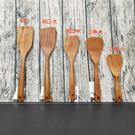 綠生活原木木鏟 平口木鏟 斜口木鏟 三角木鏟 不粘鍋專用鍋鏟 實木飯勺 煎匙 木鏟 飯匙