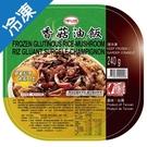 呷七碗香菇油飯240G/盒【愛買冷凍】