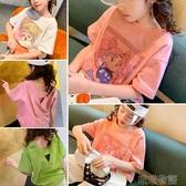 女童短袖T恤-菲菲的衣柜2020女童短袖T恤新款春裝中大童兒童韓版純棉洋氣上衣 喵喵物語