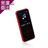 人因科技 行動鈦郎 MP4 PLAYER 8GB 黑紅 UC530CR【免運直出】