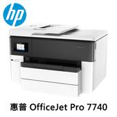 【福利品僅外箱破損未使用】 惠普 HP OfficeJet Pro 7740 A3 超旗艦 事務機