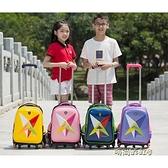 兒童拉桿書包小學生 男孩6-12周歲女童1-3-5年級防水減負三輪爬樓「時尚彩紅屋」