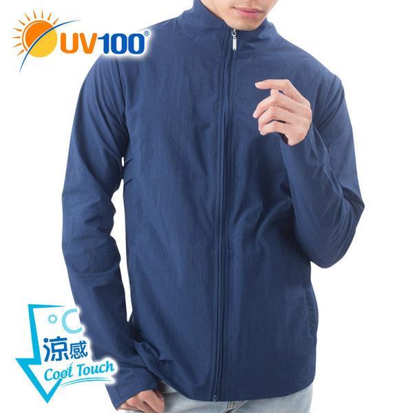 UV100 防曬 抗UV-涼感腋下透氣立領外套-男
