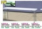[ 家事達 ] 台灣DF-B363-6  六尺長方型塑鋼折合會議桌 特價 可直接使用