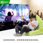 VR 小閱悅pro VR眼鏡手機專用3d眼鏡虛擬現實頭戴游戲電影設備 莎瓦迪卡