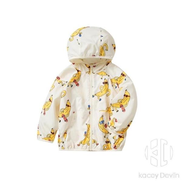 兒童外套夏季空調衫上衣輕薄涼感外套防水防曬衣【Kacey Devlin】