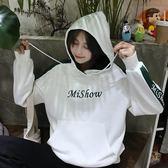 新款韓版寬鬆 外套女春秋韓版學生bf原宿帽T