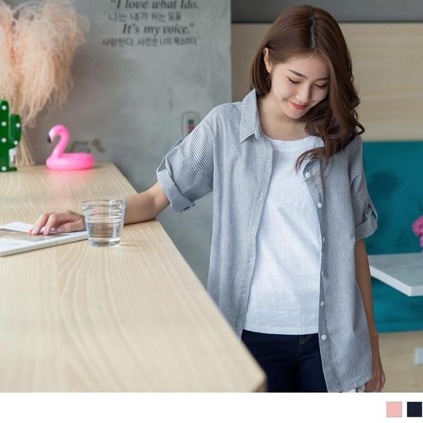 《AB7570》棉感假兩件直條紋襯衫短袖上衣 OrangeBear
