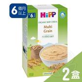 【短效2盒組】HiPP 喜寶 有機寶寶綜合黃金穀物精200g【佳兒園婦幼館】