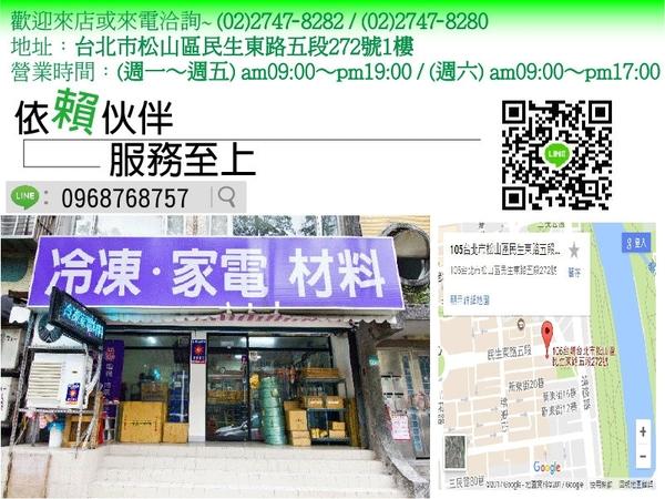 【冰箱乾燥劑】 (單孔) 15g (雙孔) 15g 冰箱材料 冰箱零件