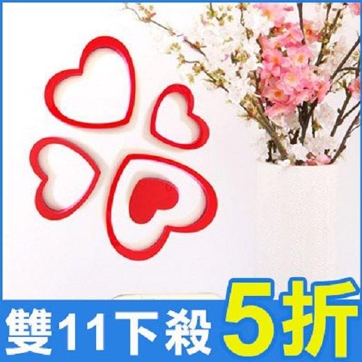 3D立體自粘愛心牆貼/心形壁貼/居家牆面裝飾【AF01024】i-Style居家生活