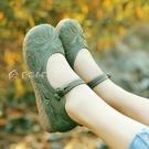 繡花鞋民族風棉麻布鞋女春秋新款平底一字扣老北京淑女鞋繡花女鞋子 快速出貨
