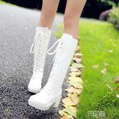 過膝靴 長靴 女新款cos鞋白色黑色高筒前繫帶馬丁靴中跟潮女靴子 艾維朵