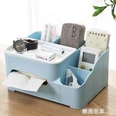 整理盒小收件遙控器分格茶幾收納盒辦公桌面雜物家用儲物收納神器『潮流世家』