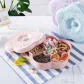 家用水果盤創意客廳零食糖果盆