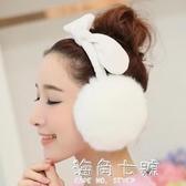 耳罩冬女韓版可愛毛絨熱銷蝴蝶結加大兔耳朵女生護耳耳套保暖 海角七號