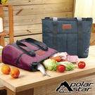【PolarStar】野餐保冷袋 P17712 露營.登山.戶外.行動冰箱.保冰袋.野餐.便當袋.保冷袋