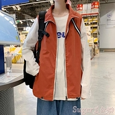 馬甲外套 運動馬甲男無袖背心外套韓版潮流休閒學生百搭個性立領上衣服  新品