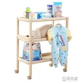 尿布台 愛里奇嬰兒換尿布台護理台新生兒寶寶換衣撫觸台多功能  ATF  極有家
