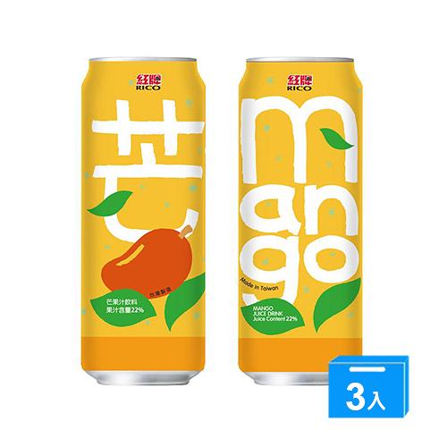 紅牌芒果綜合果汁飲料490ML*3\t\t\t\t\t【愛買】