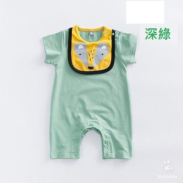 超低折扣NG商品~短袖連身衣 韓系動物寶寶連身童裝 LU0096 好娃娃