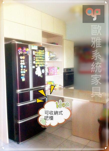 【歐雅系統家具】多功能廚具餐邊電器櫃結合冰箱櫃