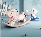 helloface兒童搖馬兩用搖搖馬寶寶小木馬玩具嬰兒搖椅車周歲禮物『向日葵生活館』