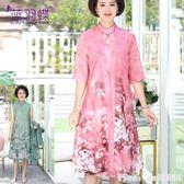 媽媽禮服 40歲50歲中老年媽媽裝半高領旗袍禮服時尚兩件套披肩中長連衣裙子 韓菲兒