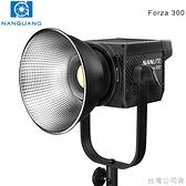 EGE 一番購】南冠|南光【Forza 300|白光版】COB小體積高亮度LED錄影補光燈 300W【公司貨】