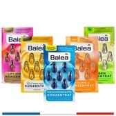 芭樂雅 Balea 保養精華膠囊 時空膠囊 Q10 保濕 抗皺 護膚 德國原裝 明星商品【巴黎丁】