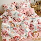 雙人床包組 床上四件套1.5米1.8米短毛絨牛奶絨床上用品【宅貓醬】