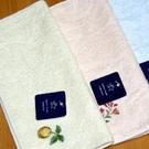 【衣襪酷】雙星 花果狗 純棉雙面印花小方巾《小手巾/口水巾/手帕/童巾/双星/Gemini》