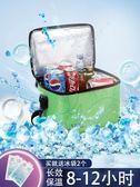 保溫箱 汽車保溫箱保鮮箱冰包食品冷藏箱戶外車載保溫包便攜式家用保冷箱 夢藝家