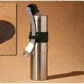 手搖磨豆機咖啡豆研磨機手磨咖啡機磨咖啡豆磨粉機手動咖啡磨豆機中秋搶先購598享85折