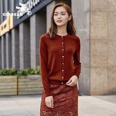 全館83折女裝秋冬新款 薄羊毛針織衫外套女長袖開衫短款