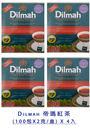 Dilmah 帝瑪 古典錫蘭紅茶(2g*...