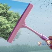 擦窗器 玻璃神器窗戶器玻璃刷高樓清潔清洗工具家用汽車擋風玻璃刮水板 4色
