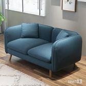 小型沙發 沙發現代簡約客廳整裝小戶型北歐布藝雙人三人沙發 LN6482 【小型沙發】