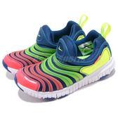 Nike 慢跑鞋 Dynamo Free SE PS 毛毛蟲 彩色 藍 運動鞋 童鞋 中童鞋【PUMP306】 AA7216-400