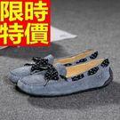 豆豆鞋女鞋子-時尚真皮甜美可愛平底休閒鞋7色65l3【獨家進口】【米蘭精品】