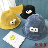 盆帽男童帽子兒童漁夫帽燈芯絨女童【聚寶屋】