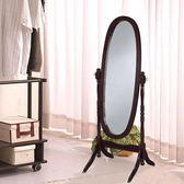 胡桃色《閱讀歐洲》典雅實木橢圓穿衣鏡/ 立鏡