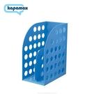 《享亮商城》36300-SB 天空藍色 大型雜誌箱(附隔板) KAPAMAX